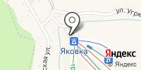Яковка на карте