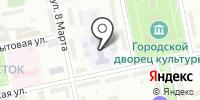 Горно-Алтайский государственный политехнический колледж на карте