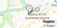 Магазин №46 на карте