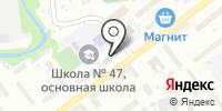 Новокузнецкое училище Олимпийского резерва на карте