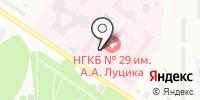 Городская клиническая больница №29 на карте