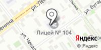 Лицей №104 на карте