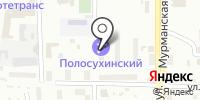 Полосухинский на карте