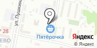 Лей на карте