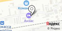 Анзас на карте