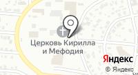 Римско-католическая церковь святых Кирилла и Мефодия на карте