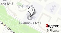 Гимназия №1 им. А.А. Иноземцева на карте