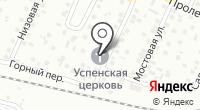 Православная церковь Успения Божией матери на карте