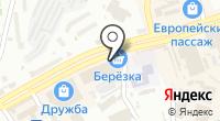 Магазин автохимии на карте