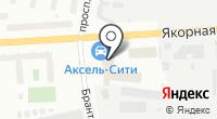 Аксель-Сити на карте
