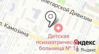 Центр занятости населения г. Брянска на карте