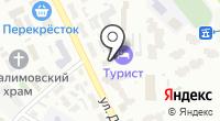 Фолиант на карте