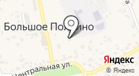 Баня №8 на карте