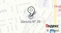 Средняя общеобразовательная школа №29 им. Д.Б. Мурачева на карте