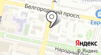 Ваш Белгород на карте