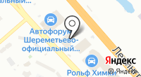 Киа Центр Шереметьево на карте