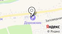 Дорожник на карте