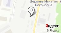 Санита на карте