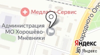 Хорошевская межрайонная прокуратура на карте