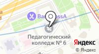 Педагогический колледж №6 на карте