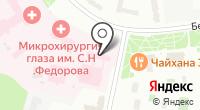 МНТК Микрохирургия глаза им. академика С.Н. Федорова на карте