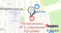 Диспетчерский пункт на карте