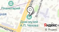 Дом-музей А.П. Чехова на карте