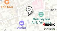 АЯКС-С на карте