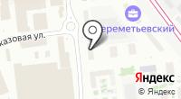 Скотт на карте