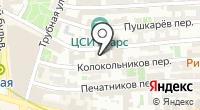 НОЙМАН-ЭССЕР Русь на карте