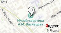 Музей-квартира А.М. Васнецова на карте