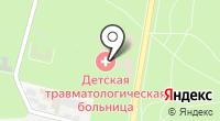 Московская областная детская клиническая травматолого-ортопедическая больница восстановительного лечения на карте