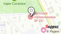 Детская поликлиника №82 на карте