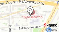 Сантанна на карте