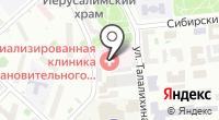Специализированная клиническая больница восстановительного лечения на карте