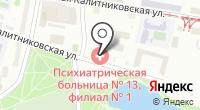 Психоневрологический диспансер №11 на карте