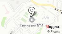 Гимназия №4 на карте