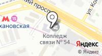Колледж автоматизации и радиоэлектроники №27 им. П.М. Вострухина на карте