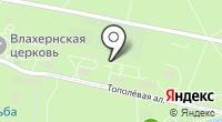 Музей русской усадебной культуры Вахермское-Кузьминки на карте