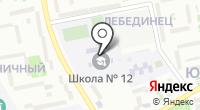 Средняя общеобразовательная школа №12 с углубленным изучением отдельных предметов на карте