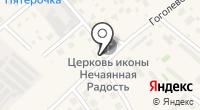 Часовня страстотерпца императора Николая Второго в Мамонтовке на карте