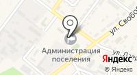 Администрация Ахтырского городского поселения на карте