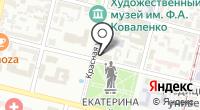 Арбитражный суд Краснодарского края на карте