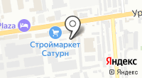 РосТранс на карте