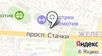 СДЮСШОР №19 на карте