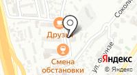 Адлерский районный суд г. Сочи на карте