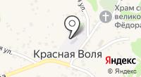 Основная общеобразовательная школа №43 на карте