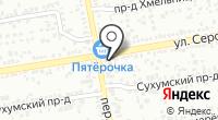 ВЕСТА-ЛЕН на карте