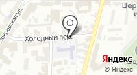 Указатель системы городского ориентирования №10639 по ул.Холодный переулок на карте