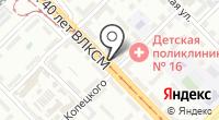 Канц-Маг на карте